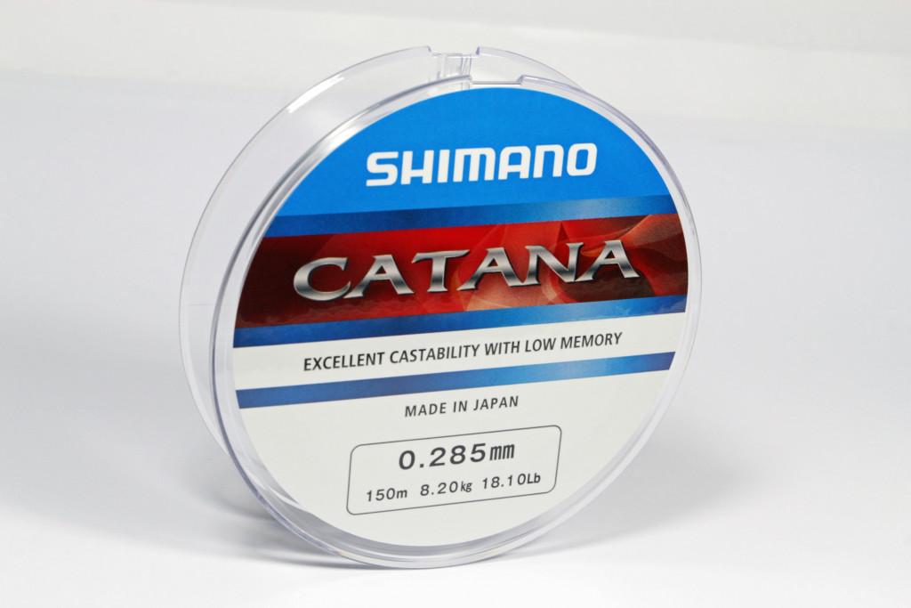 Die Catana ist perfekt auf die Bedürfnisse von Spinnanglern entwickelt worden. Foto: A. Pawlitzki
